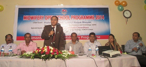 Speech by Prof. Dr. Md. Aminul Haque Bhuyan, Vice Chancellor,  Shahjalal University of Science and Technology midwifery open school program