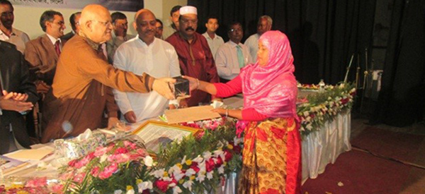 Razia Sultana Shilpi, received award for best faculty, CMDP from honorable Finance Minister Mr. Abul Mal Abdul Muhit.